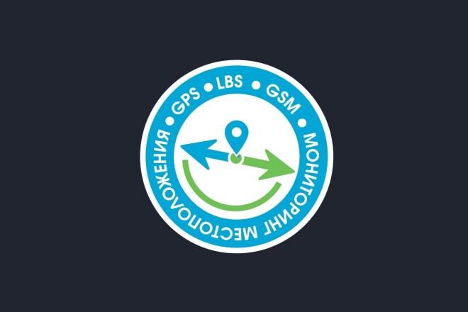 Отрисую логотип в векторе 3 - kwork.ru