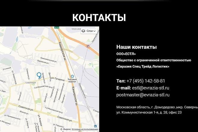 Создаю Лендинг на Тильде под ключ 49 - kwork.ru