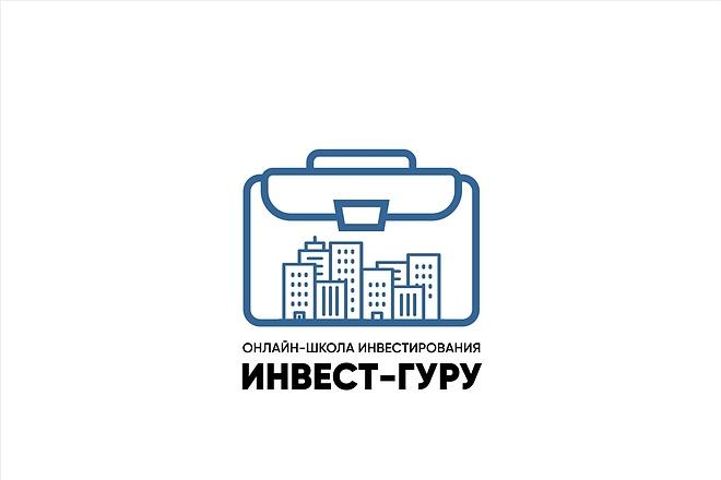 Логотип 110 - kwork.ru
