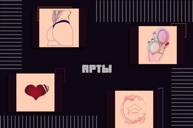 Выполню дизайнерскую работу Логотип, арт, аватар 4 - kwork.ru