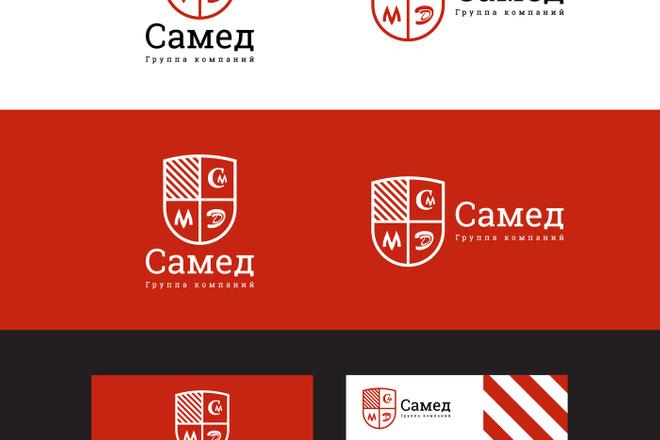 Ваш новый логотип. Неограниченные правки. Исходники в подарок 114 - kwork.ru