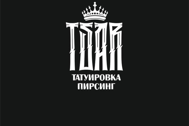 Логотип в стиле леттеринг 64 - kwork.ru