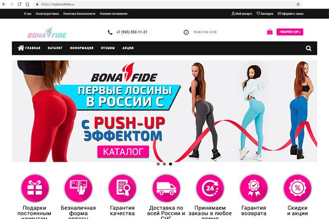 Сделаю 2 качественных gif баннера 69 - kwork.ru
