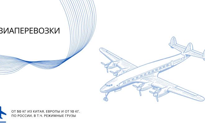 Стильный дизайн презентации 38 - kwork.ru