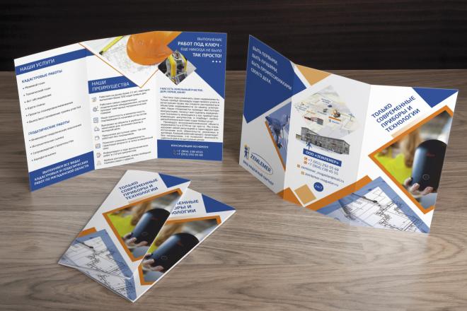Дизайн буклета 9 - kwork.ru
