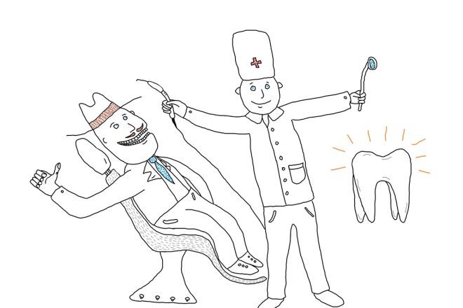 Быстро нарисую веселые иллюстрации 6 - kwork.ru