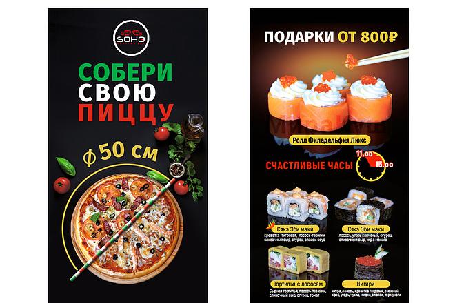 Красивый и уникальный дизайн флаера, листовки 24 - kwork.ru