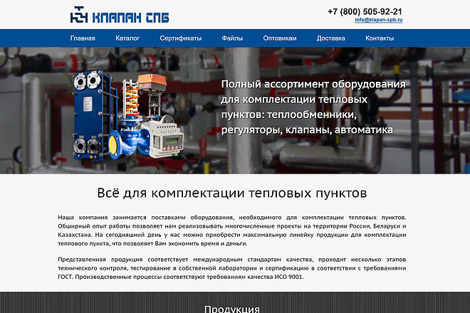 Логотип новый, креатив готовый 91 - kwork.ru