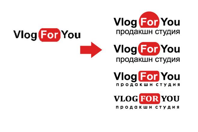 Логотип по вашему эскизу 13 - kwork.ru