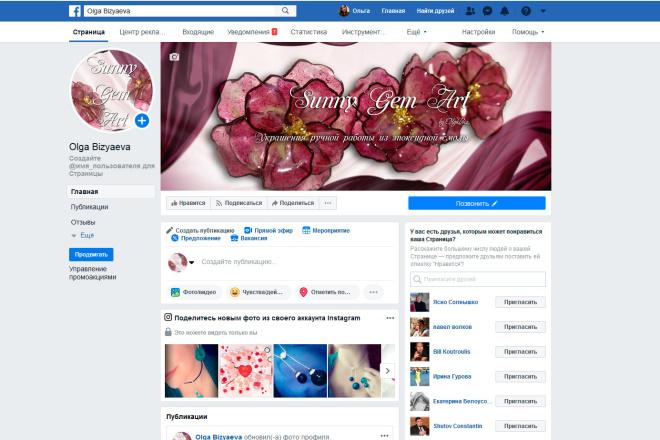 Дизайн группы в Facebook 2 - kwork.ru