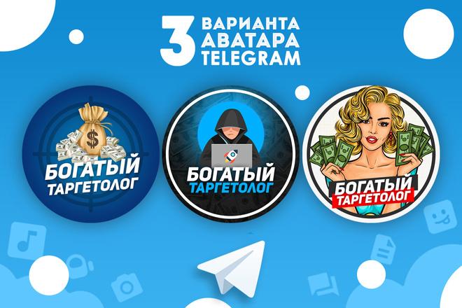Оформление Telegram 35 - kwork.ru