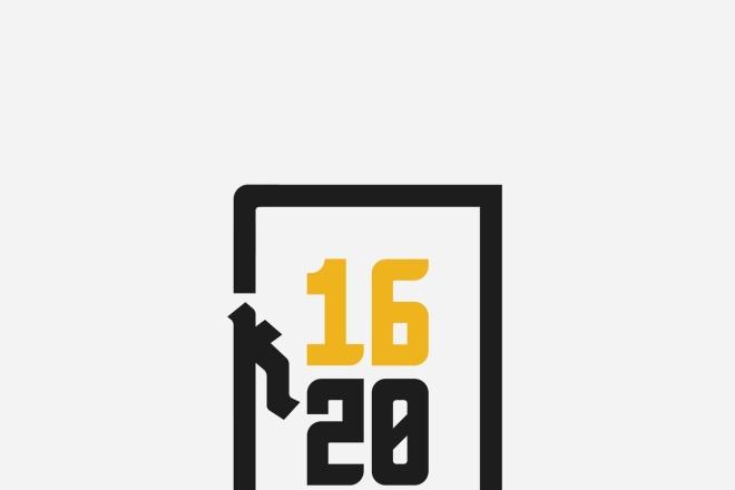 Создание логотипа для вашего бизнеса 14 - kwork.ru