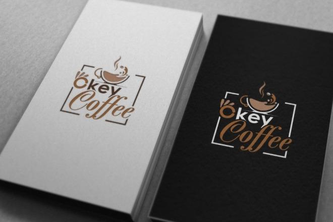 Нарисую удивительно красивые логотипы 39 - kwork.ru