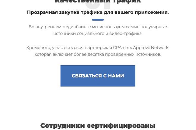 Сверстаю сайт по любому макету 170 - kwork.ru