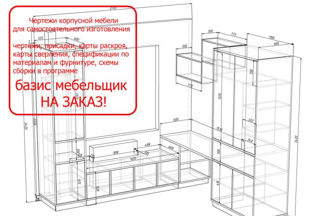 Проект корпусной мебели, кухни. Визуализация мебели 9 - kwork.ru