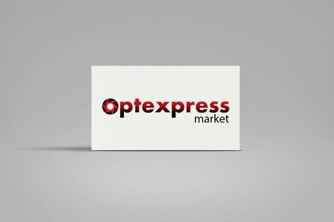 Разработаю стильный логотип для Вашего бизнеса 45 - kwork.ru