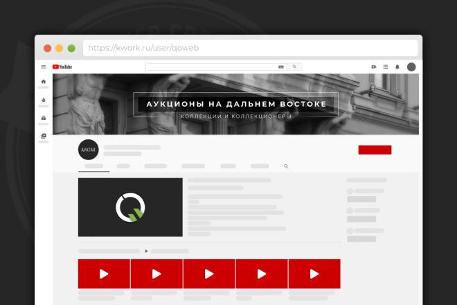 Сделаю качественный баннер 9 - kwork.ru