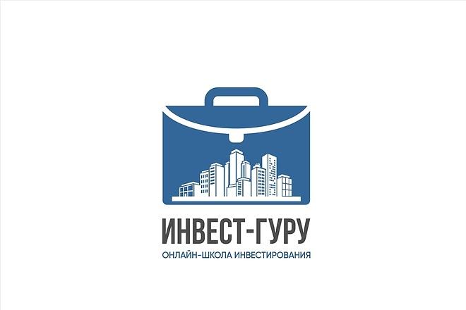 Логотип 111 - kwork.ru