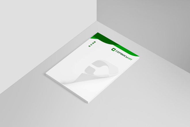 Разработаю дизайн логотипа 53 - kwork.ru