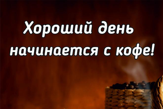 Создам дизайн сертификата, купона 2 - kwork.ru