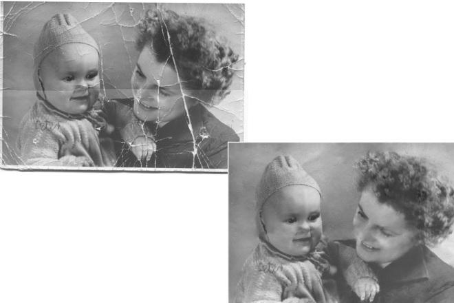 Восстановление и реставрация старых фотографий 3 - kwork.ru