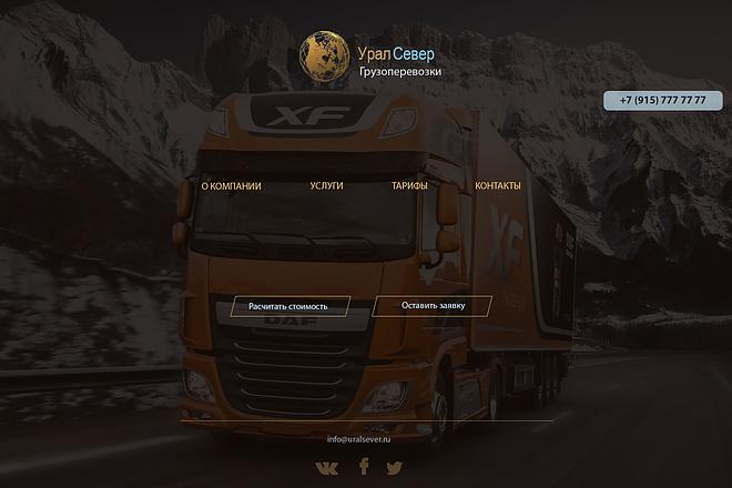 Дизайн страницы сайта в PSD 34 - kwork.ru