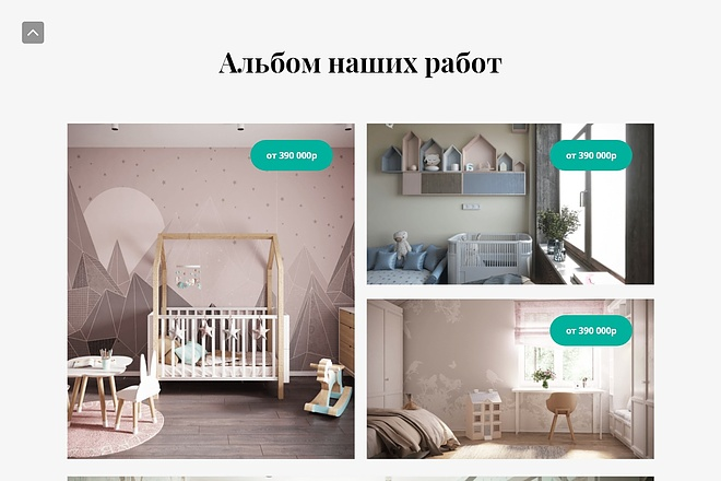 Сайт под ключ. Landing Page. Backend 217 - kwork.ru