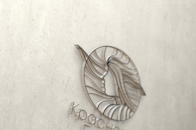 Создам уникальный логотип 2 - kwork.ru