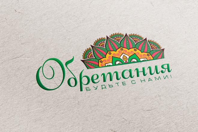 Нарисую логотип в стиле handmade 44 - kwork.ru