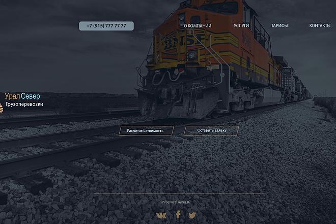Дизайн страницы сайта в PSD 38 - kwork.ru
