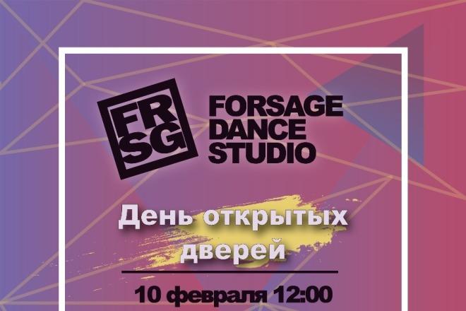 Дизайн евро буклета 6 - kwork.ru