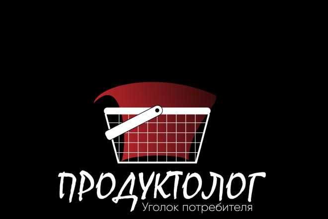 Несколько вариантов логотипа. Правки вплоть до идеала 3 - kwork.ru