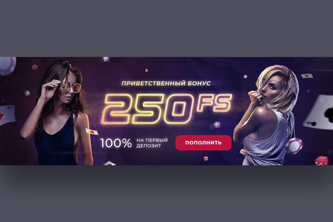 Разработаю дизайн баннера для сайта 8 - kwork.ru