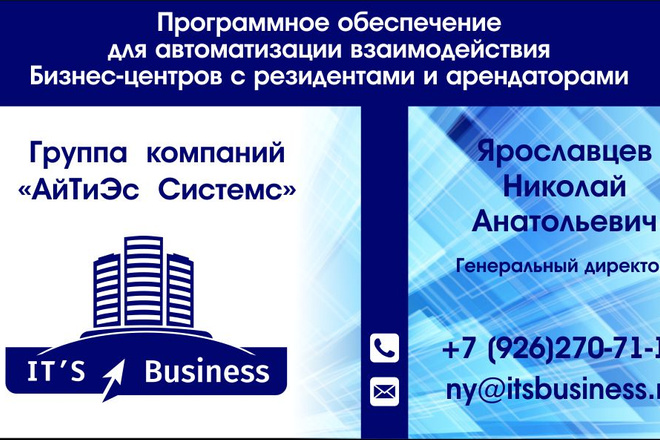 Дизайн визиток 30 - kwork.ru