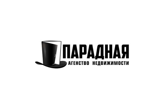 Сделаю логотип по вашему эскизу 15 - kwork.ru