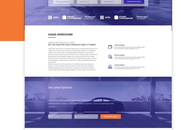 Уникальный дизайн сайта для вас. Интернет магазины и другие сайты 26 - kwork.ru