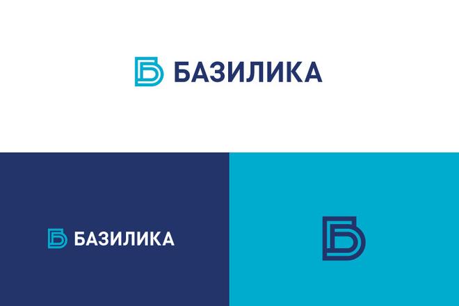 Разработка логотипа для сайта и бизнеса. Минимализм 69 - kwork.ru