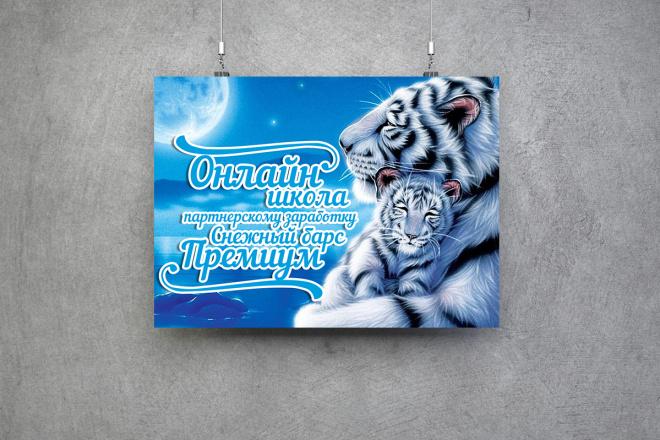 Нарисую логотип в стиле handmade 30 - kwork.ru