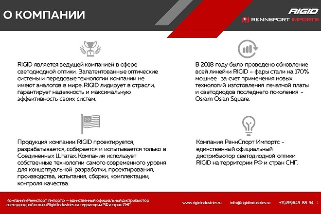 Исправлю дизайн презентации 57 - kwork.ru