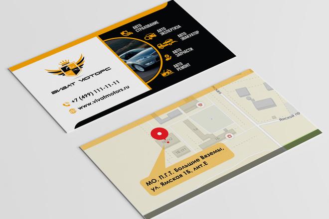 Разработаю красивый, уникальный дизайн визитки в современном стиле 29 - kwork.ru