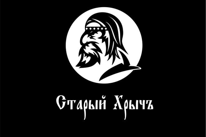Логотип в стиле леттеринг 6 - kwork.ru