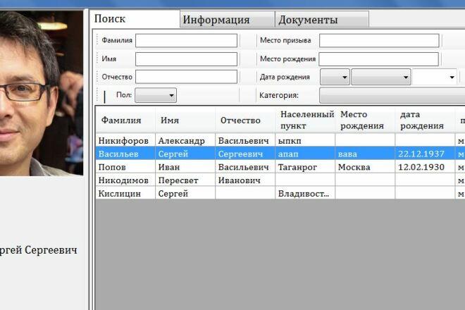 VBA Excel - программирование 2 - kwork.ru
