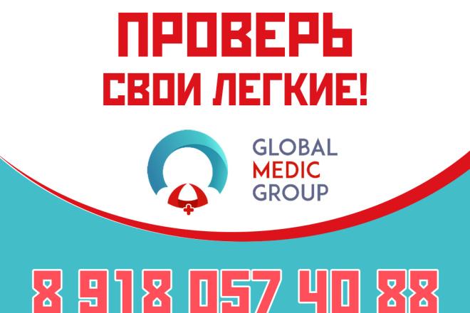 Разработка фирменного стиля 36 - kwork.ru