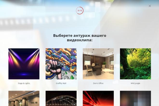 Квиз-лендинг под ключ 19 - kwork.ru