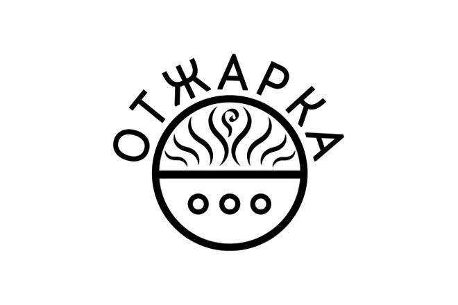 Уникальный логотип в нескольких вариантах + исходники в подарок 54 - kwork.ru