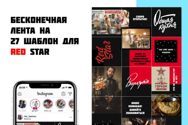 Разработка уникальных шаблонов 37 - kwork.ru