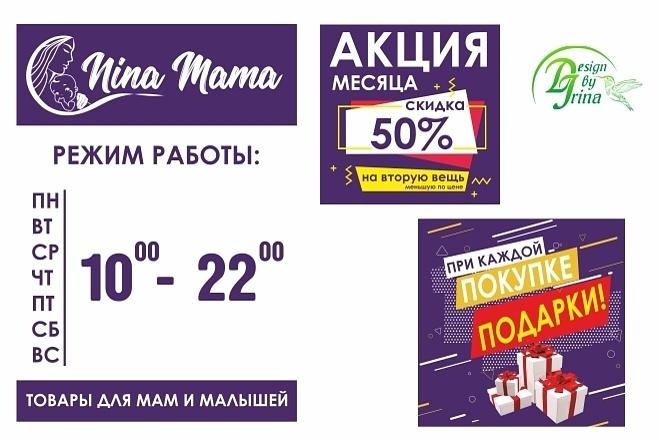 Наружная реклама 56 - kwork.ru