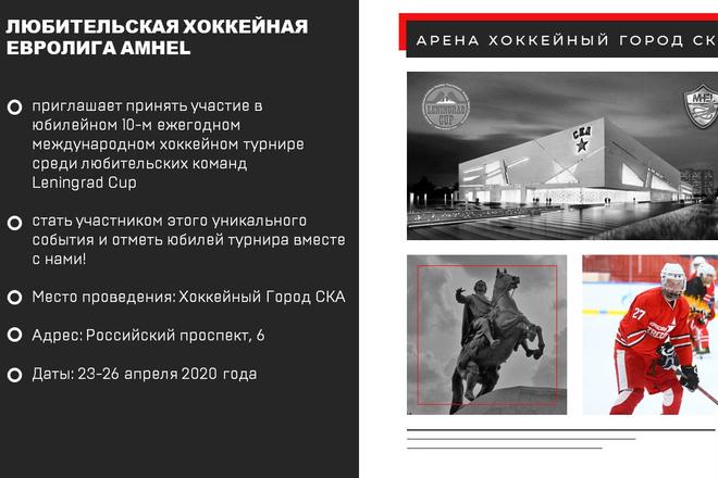 Презентация в PowerPoint. Быстро и качественно 5 - kwork.ru