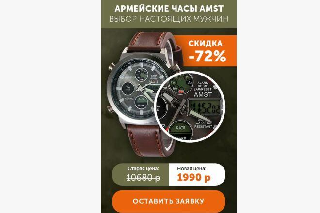 Скопировать Landing page, одностраничный сайт, посадочную страницу 79 - kwork.ru