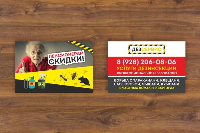 3 варианта дизайна визитки 22 - kwork.ru